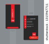 vertical business card print... | Shutterstock .eps vector #1315967711
