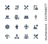 machinery icon set. collection... | Shutterstock .eps vector #1315968077