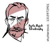 pyotr ilyich tchaikovsky... | Shutterstock . vector #1315972901