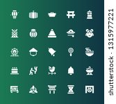 traditional icon set.... | Shutterstock .eps vector #1315977221