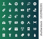 ribbon icon set. collection of... | Shutterstock .eps vector #1315982201