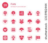 fan icon set. collection of 20... | Shutterstock .eps vector #1315982444