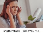 getting detached. close up of...   Shutterstock . vector #1315982711