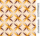 brown and orange abstract... | Shutterstock .eps vector #1315990601