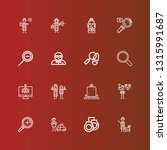 editable 16 detective icons for ... | Shutterstock .eps vector #1315991687