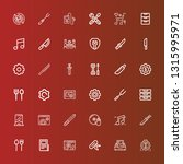 editable 36 setting icons for... | Shutterstock .eps vector #1315995971