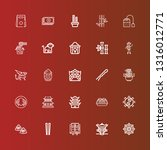 editable 25 chinese icons for... | Shutterstock .eps vector #1316012771