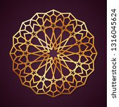 golden  arabic round pattern ... | Shutterstock .eps vector #1316045624