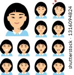 collection of various... | Shutterstock .eps vector #1316094824
