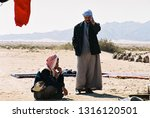 sinai peninsula desert egypt... | Shutterstock . vector #1316120501