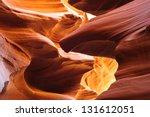 Glowing Sandstone In Lower...
