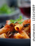italian food. pasta penne with... | Shutterstock . vector #131614889