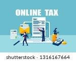 filling taxes online concept.... | Shutterstock .eps vector #1316167664