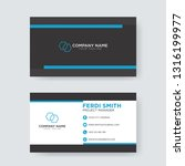 blue creative business card | Shutterstock .eps vector #1316199977