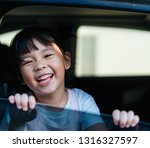 transport  safety  childhood... | Shutterstock . vector #1316327597