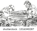 two pensioners playing chess on ... | Shutterstock .eps vector #1316340287