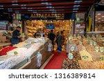 spice market  istanbul  turkey  ... | Shutterstock . vector #1316389814