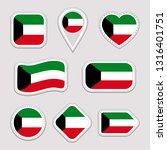 kuwait flag vector set. kuwaiti ... | Shutterstock .eps vector #1316401751