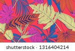 botanical seamless pattern ... | Shutterstock .eps vector #1316404214