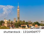 view of the tall tv tower in... | Shutterstock . vector #1316406977