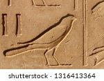 ancient egyptian hieroglyphs on ... | Shutterstock . vector #1316413364