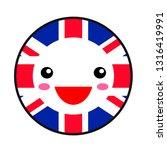 kawaii great britain flag smile.... | Shutterstock .eps vector #1316419991