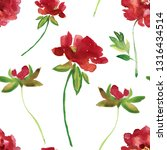 seamless floral pattern with... | Shutterstock . vector #1316434514