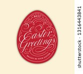 calligraphic flourish lettering ... | Shutterstock .eps vector #1316443841
