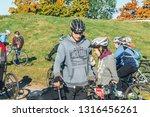 october 6  2018 novogrudok...   Shutterstock . vector #1316456261