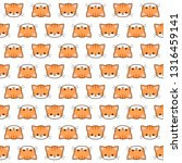 seamless orange cat pattern.... | Shutterstock .eps vector #1316459141