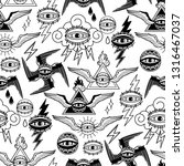 graphic pattern of all seeing...   Shutterstock .eps vector #1316467037