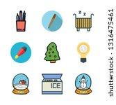 ball vector icon set | Shutterstock .eps vector #1316475461