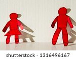 abstract image of red paper...   Shutterstock . vector #1316496167