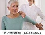 mature woman having...   Shutterstock . vector #1316522021