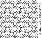 vector seamless pattern.... | Shutterstock .eps vector #1316540231