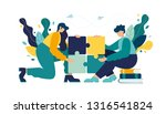 business concept. team metaphor.... | Shutterstock .eps vector #1316541824