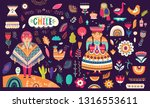 collection of chile's symbols.  ... | Shutterstock .eps vector #1316553611