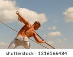 man rises from one ambition to... | Shutterstock . vector #1316566484