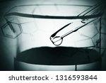 pipette and laboratory glass.... | Shutterstock . vector #1316593844