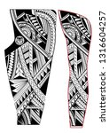 maori tattoo design  | Shutterstock .eps vector #1316604257