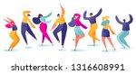 set of young happy dancing... | Shutterstock .eps vector #1316608991