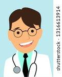 doctor vector illustration   Shutterstock .eps vector #1316613914