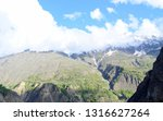 view over the hill with...   Shutterstock . vector #1316627264