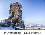 ruins of medieval castle...   Shutterstock . vector #1316698934