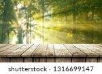 empty wooden table background | Shutterstock . vector #1316699147