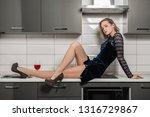 fashion shot. beautiful female... | Shutterstock . vector #1316729867