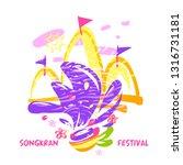 template design for songkran... | Shutterstock .eps vector #1316731181