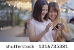 happy asian woman and friends...   Shutterstock . vector #1316735381