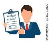 budget control   text concept... | Shutterstock .eps vector #1316783027