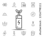 battery with plant  icon....